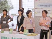 群馬県がん患者団体連絡協議会の活動支援