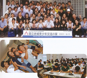 地域貢献活動学生協力者養成講座