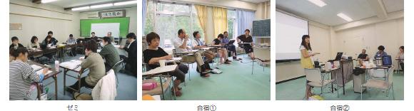 自閉症スペクトラム支援者(教育・医療/福祉)に対する専門講習会および地域に向けた啓発活動