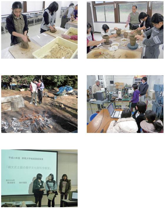 縄文式土器の親子文化財科学教室の様子