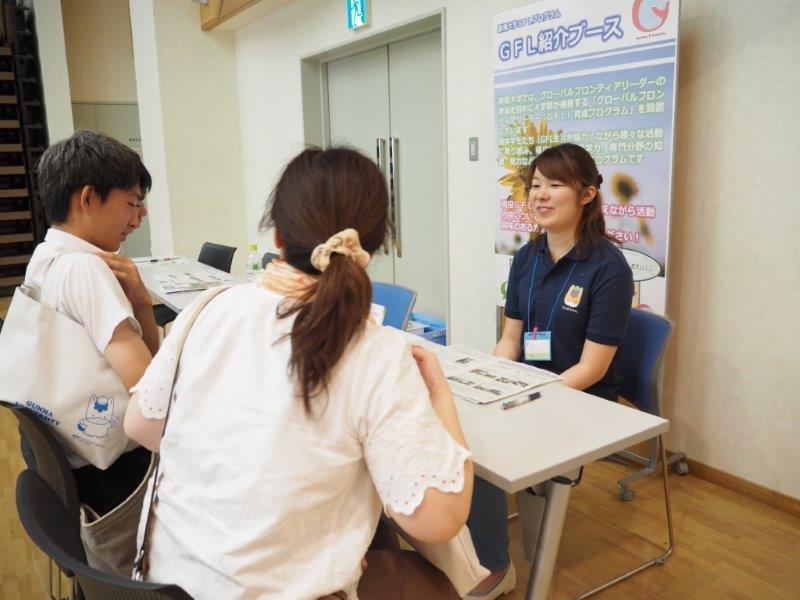 【<D-7,D-8>グローバルフロンティアリーダー(GFL)紹介コーナー、資料コーナー】GFL(グローバル・フロンティア・リーダー)コースは、海外留学などの様々なプログラムを通して、幅広い国際的視野をもち積極的に活動できる人材を育成しています。