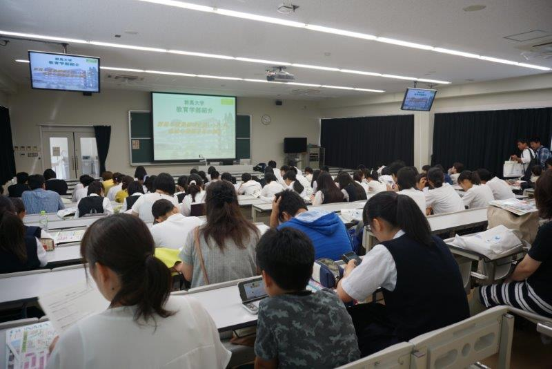 【<E>教育学部】学部紹介、体験授業、専攻別説明、教員採用試験に向けたサポート及びその後の就職状況説明などを行いました。