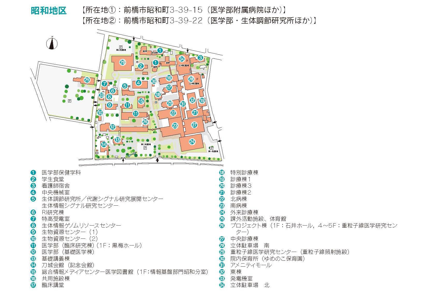 昭和キャンパス構内図