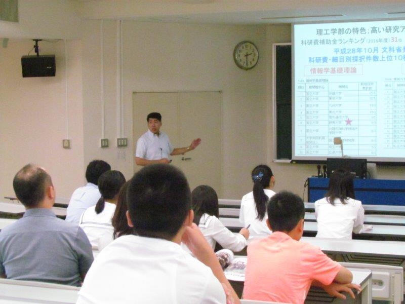【<C>理工学部】学部紹介、体験授業、在学生によるキャンパスライフの紹介などを行いました。
