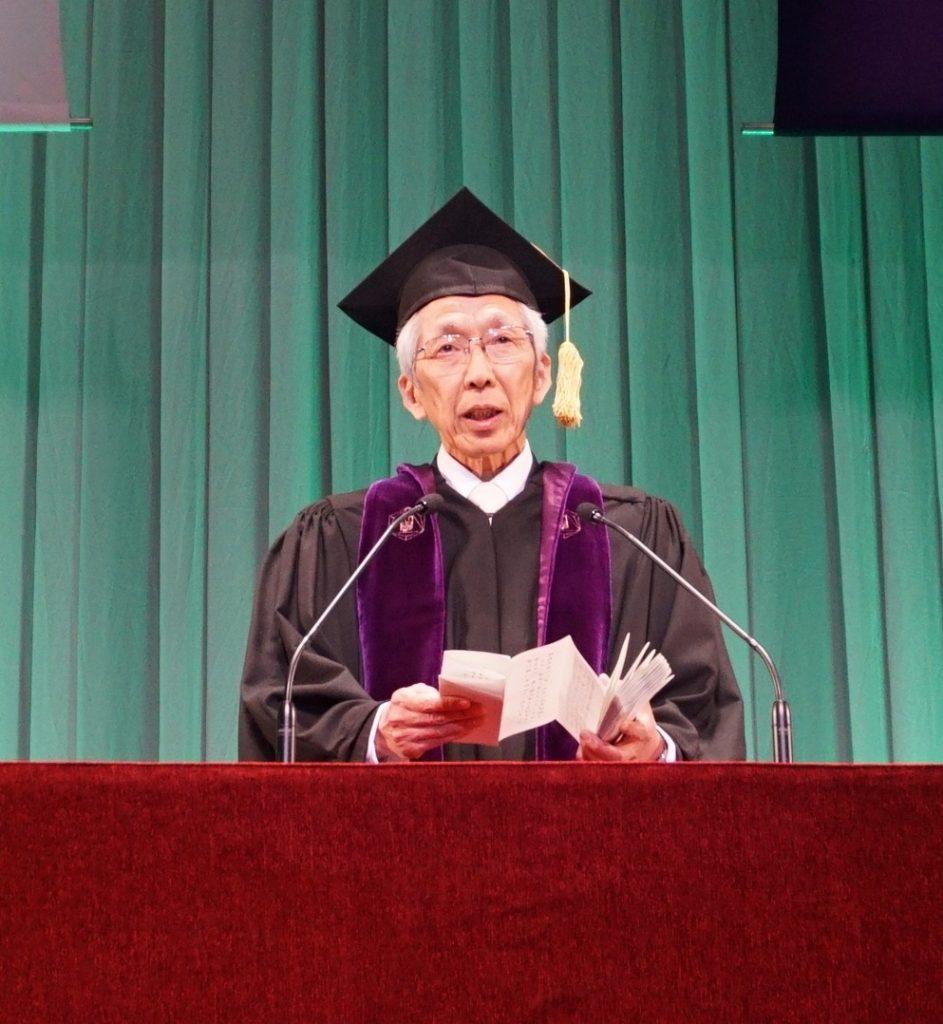 平成28年度 学位記授与式告辞
