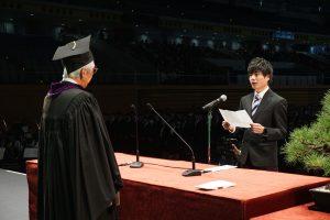 H29入学式誓詞