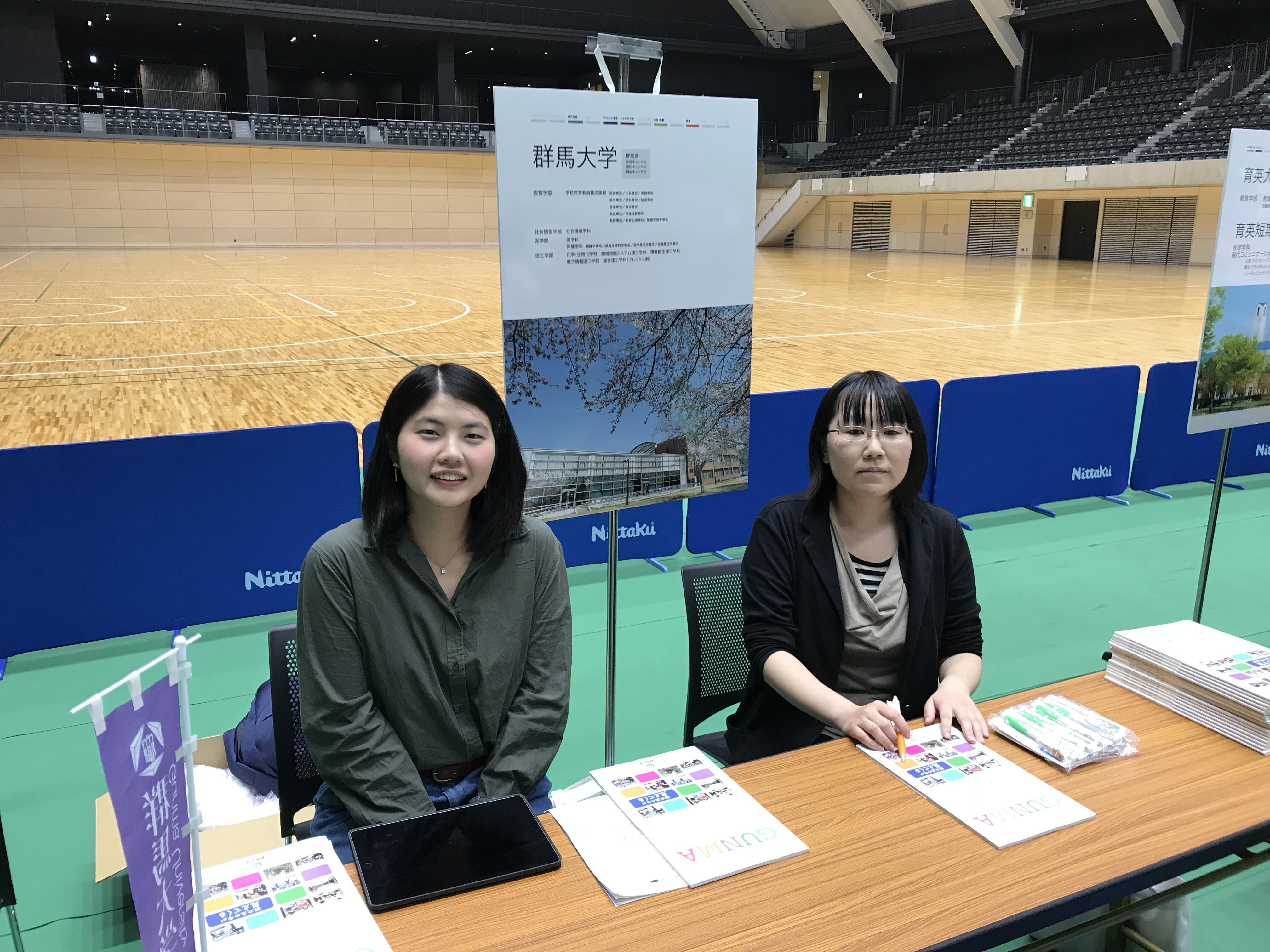進学相談会に学生広報大使が本学スタッフとして参加しました。