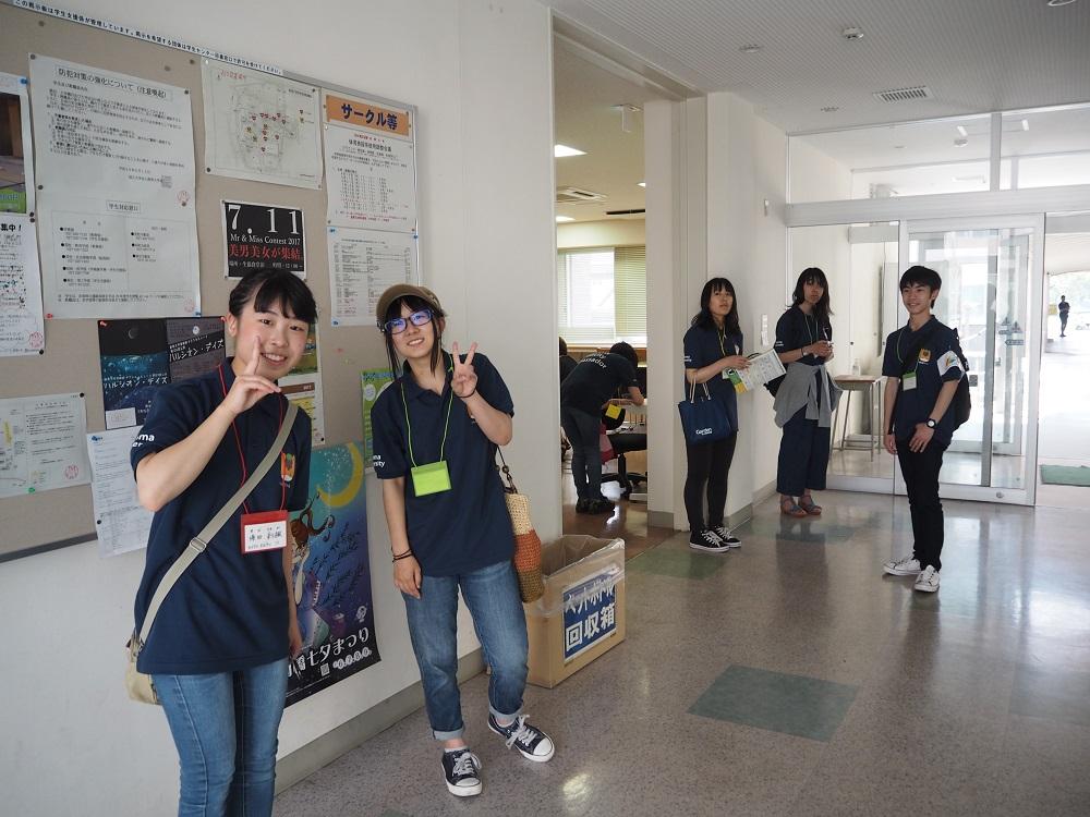 2017.7.9 群馬大学1日体験デー「GU'DAY 2017」