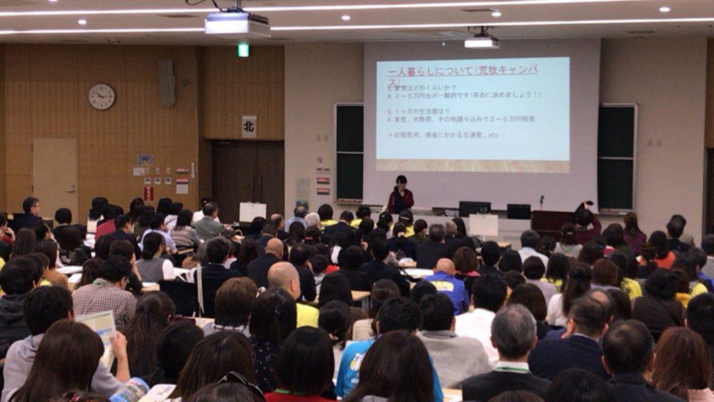 埼玉県高等学校PTA連合会南支部大学見学会の様子