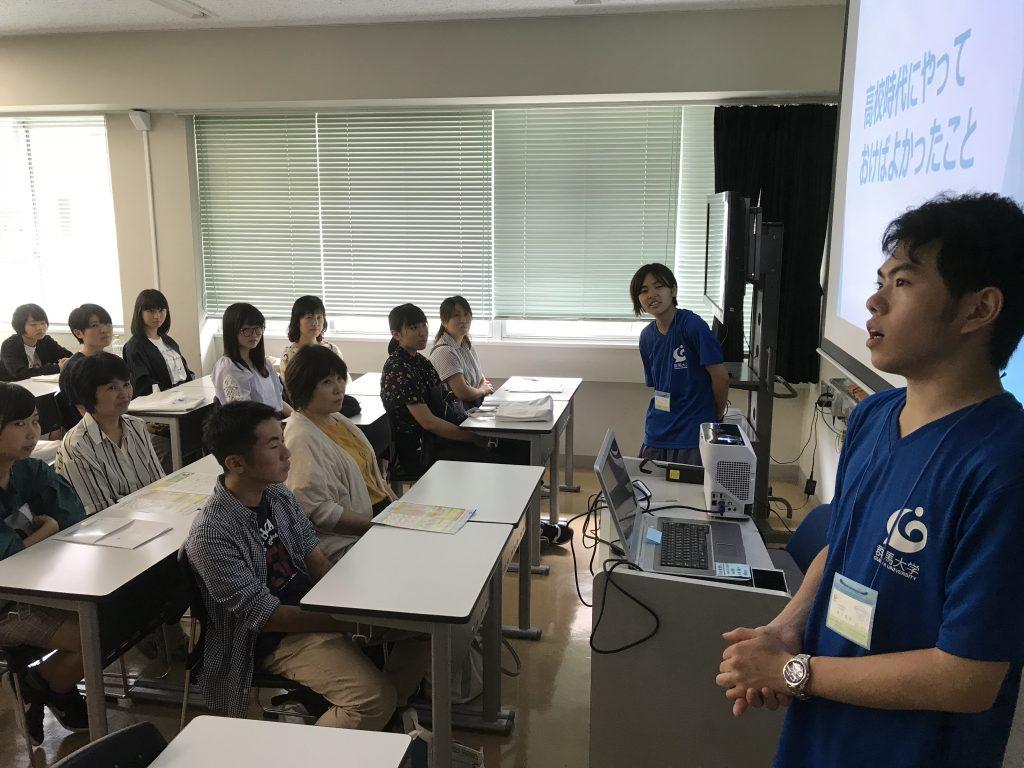 「GU'DAY 2018」で活躍する学生広報大使