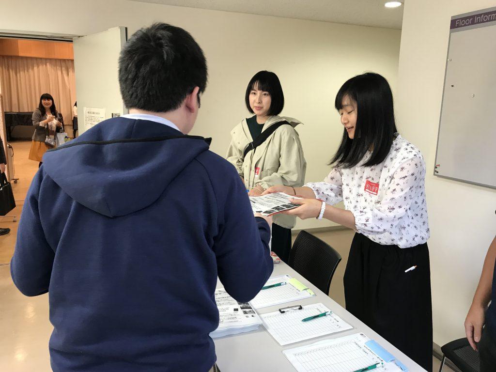 「NHK大学セミナー」で活躍する学生広報大使