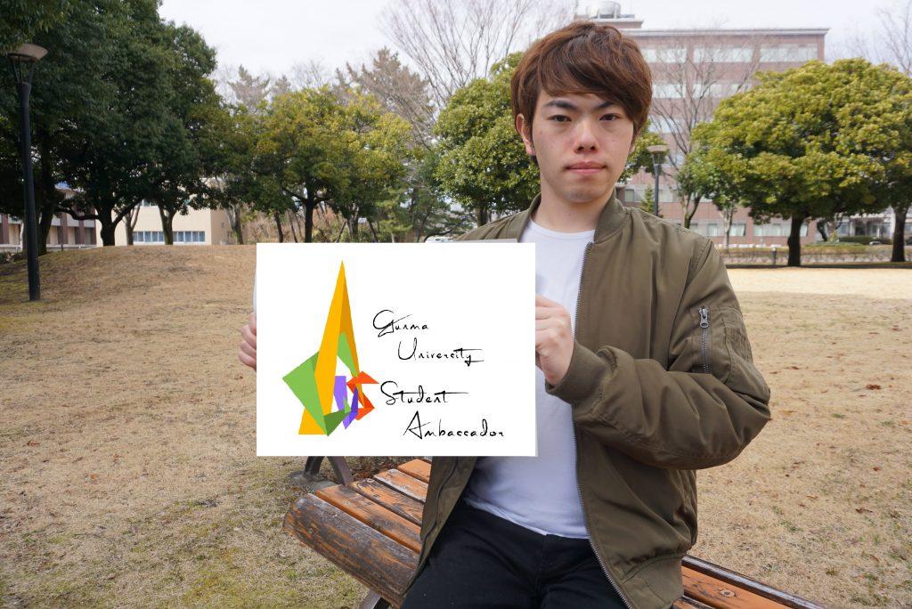 学生広報大使のロゴマークが決定しました