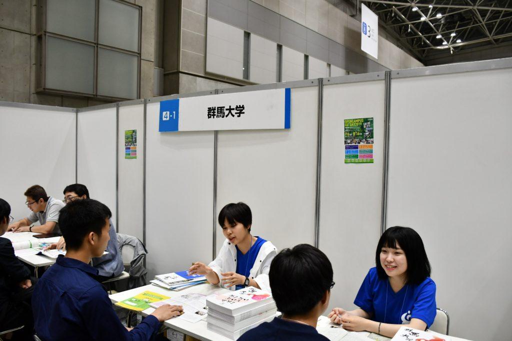 夢ナビライブ2019(東京)に参加した学生広報大使