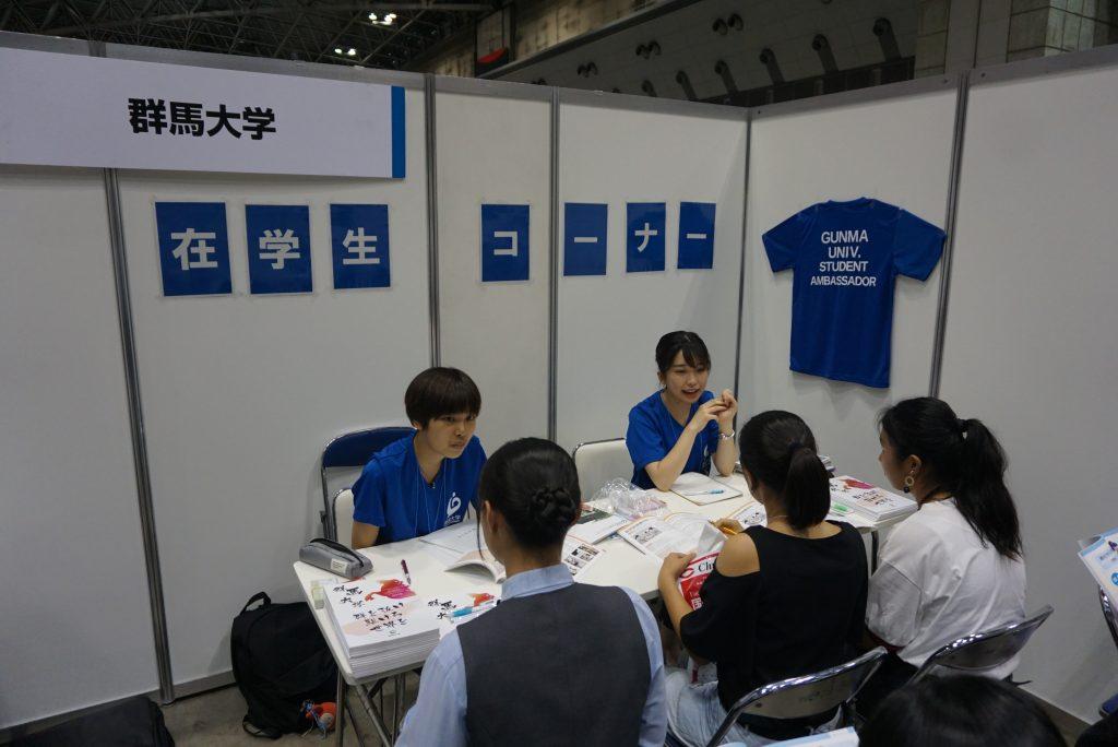 夢ナビライブ2018(東京)に参加した学生広報大使