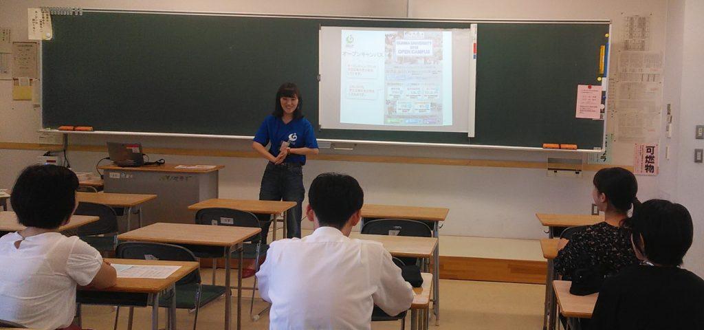 2018.8.22 母校訪問(東京都立昭和高等学校)