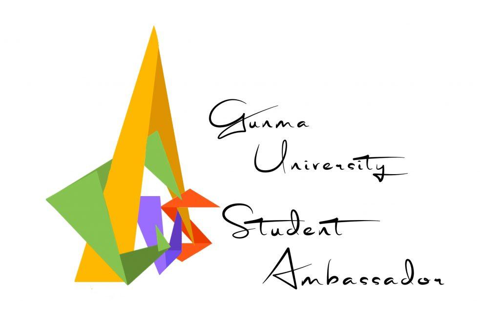 大学オリジナルグッズ(クリアファイル)をデザインしてくれた学生広報大使
