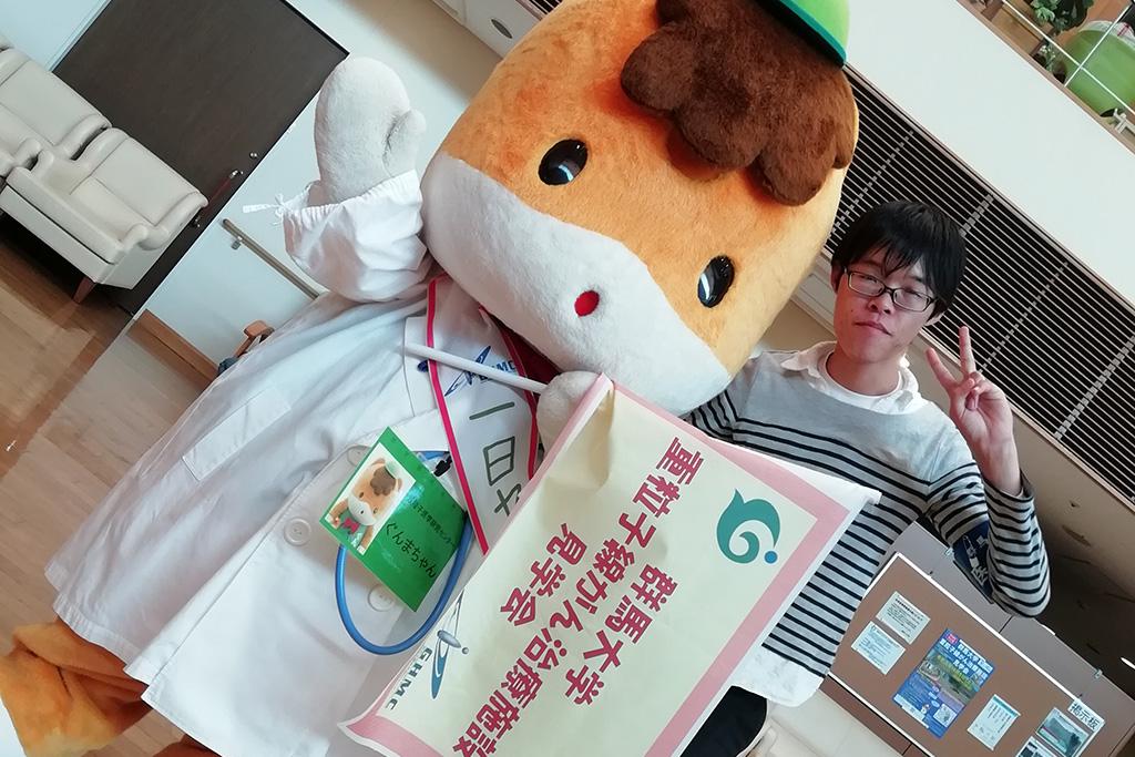 2019.10.5 群馬大学重粒子線医学センター見学会