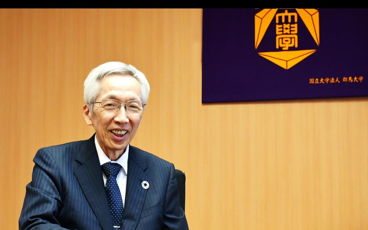 群馬大学長 平塚 浩士