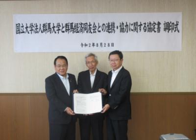 左:齋藤代表幹事、中央:平塚学長、右:坂本代表幹事