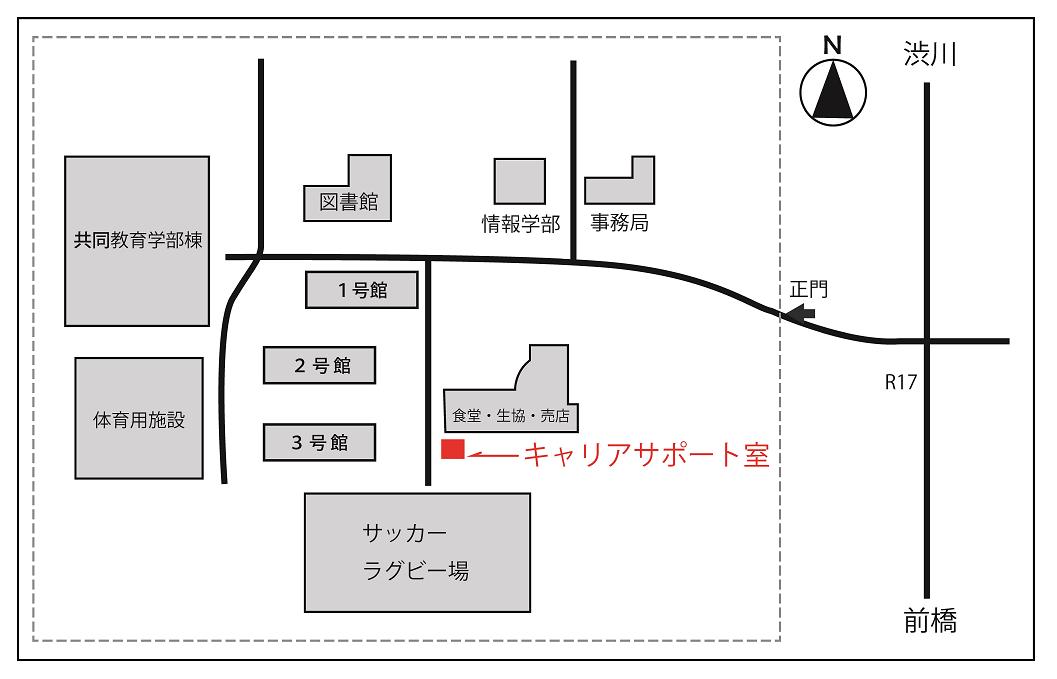 キャリアサポート室地図